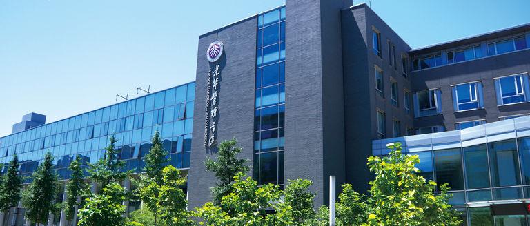 Universität Bwl
