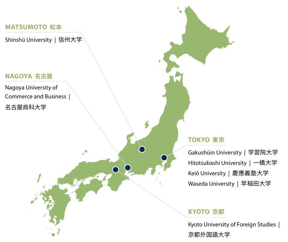 Japan Karte.University Of Mannheim Business School Elective Japanese